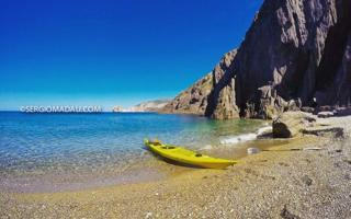 Kayak to explore the coast.. Things to do in Iglesias